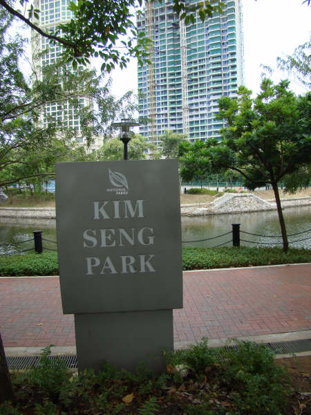 King Seng Park Placa