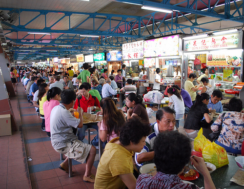 Hawker Centre Bedok