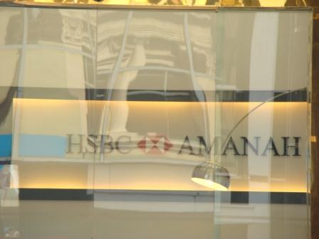 Banco HSBC Amanah