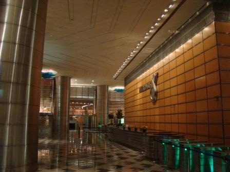 Hall da Petronas