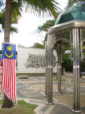 Kuala Lumpur na Mesquita Nacional