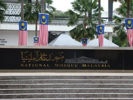 Mesquita Nacional em Kuala Lumpur