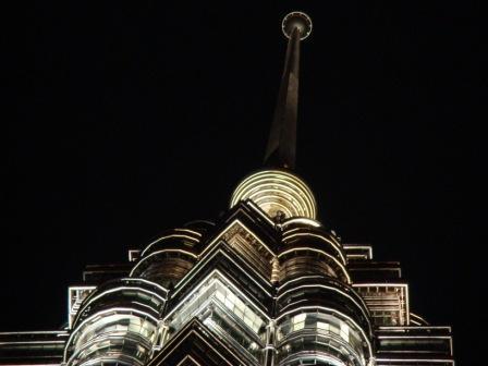 Torre das Petronas