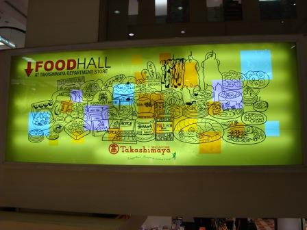 Takashimaya Food Hall