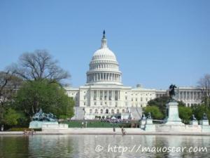 Sede do Parlamento dos EUA