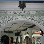 Arab Quarter - Mesquita do Sultão em Cingapura