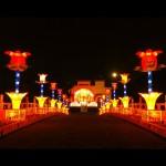 Chinese Gardens - Ponte iluminada
