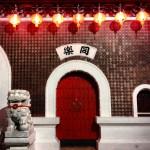 Chinese Gardens - Portão de entrada