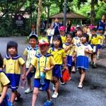 Crianças Cingapura