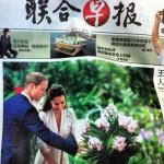 Jardim Botânico de Cingapura - Casal real Britânico visitando e batizando uma orquidea