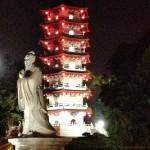 Pagode no Chinese  Gardens em Cingapura