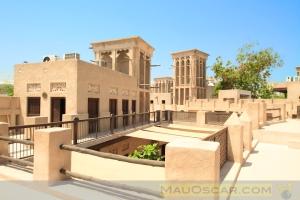 Terraço de uma casa em Al Bastakia